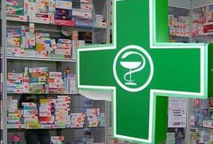 Пиносол можно приобрести в аптеке