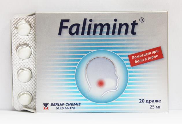 Таблетки от горла Фалиминт