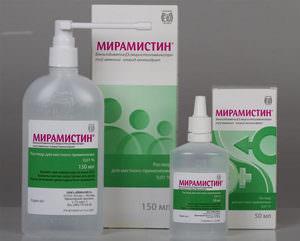 Описание свойств антисептического препарата Мирамистина