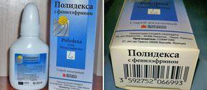 Как применять Полидекса с фенилэфрином при лечении заболеваний носа
