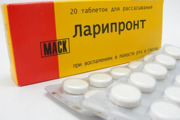 Таблетки от горла Ларипронт