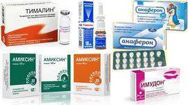 Противовирусные средства – недорогие, но эффективные препараты