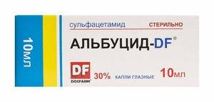 Альбуцид - качественные глазные капли