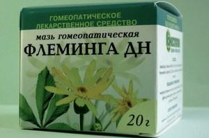 Гемеопатическое средство