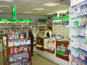 Посещение аптеки