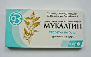 Инструкция по применению Мукалтина от кашля