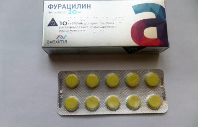 Таблетки от горла Фурацилин