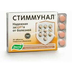 Прием иммунопрепаратов