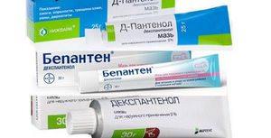 Декспантенол для лечения слизистой носа