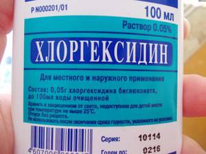 Как правильно полоскать рот хлоргексидином
