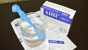 Инструкция по применению препарата АЦЦ для лечения кашля у детей