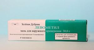 Мазь Левометил - ранозаживляющее средство