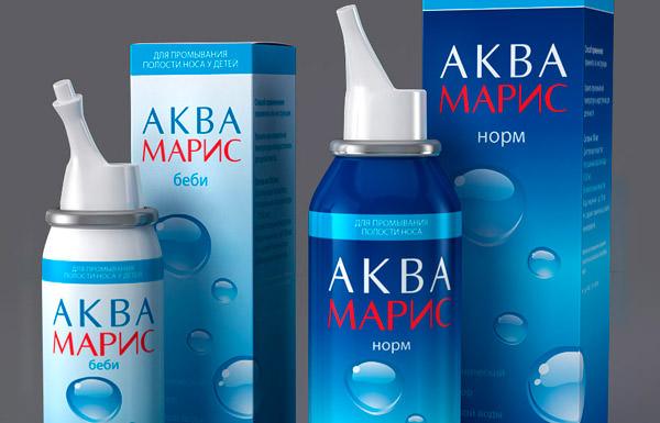 спрей для носа для детей аквамарис