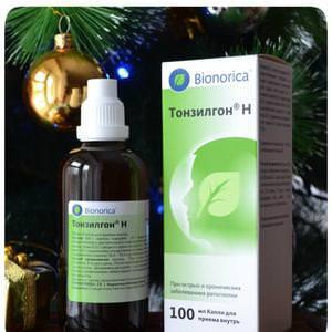 Лечебный раствор тонзилгона для ингаляций