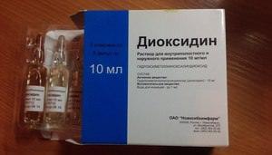 Описание действия лекарства диоксидина при лечебных ингаляциях