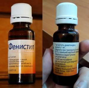 Как действует препарат фенистил