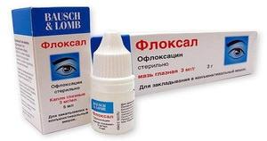 Состав препарата Офлоксацина и формы выпуска