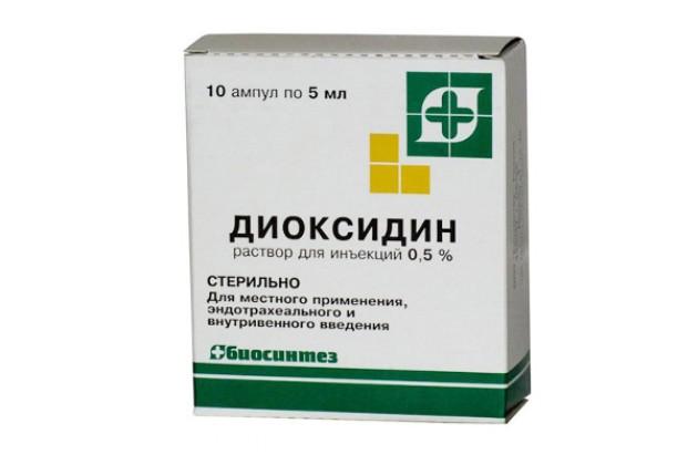 диоксидин при отите