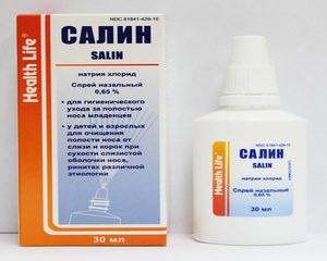 Характерное описание свойств спрея Салин