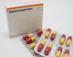 Сранение амоксиклава с флемоксином