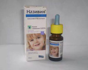 Отзывы родителей о препарате