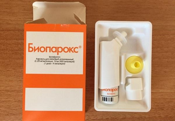 спрей для носа для детей Биопарокс
