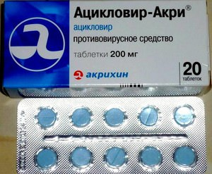 Таблетки ацикловир