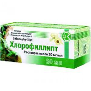 Масляный раствор хлорфилипта