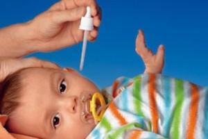 Лекарство для малышей