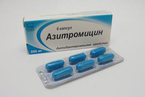 Лекарственный препарат азитромицин - показания к применению
