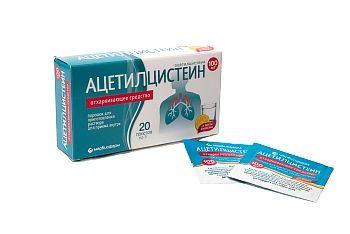 acetilcistein