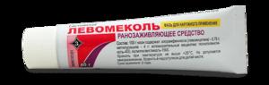Левомеколь помогает заживлять раны