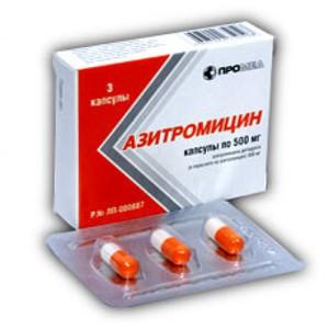 Показания к применению азитромицина