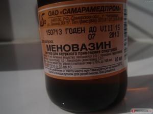 Как применяют меновазин
