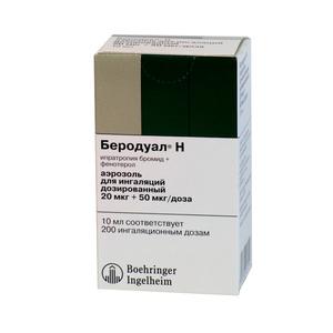 Беродуал Н аэрозоль - фото в упаковке