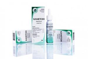 Лекарств Каметон: инструкция по применению