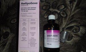 Описание дозировки Амбробене для взрослых и детей