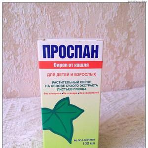 Препарат для ингаляции для детей