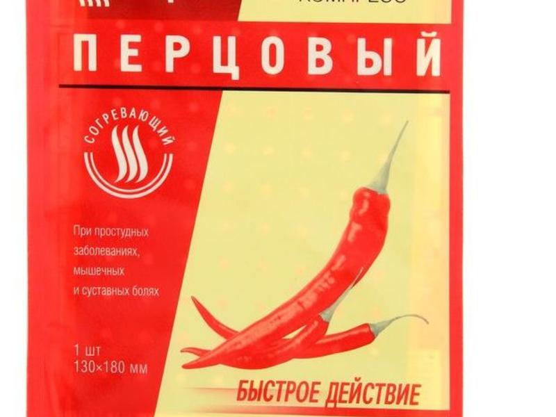 Перцовый пластырь продается в герметичной упаковке