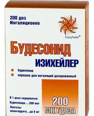 Как использовать препарат будесонит