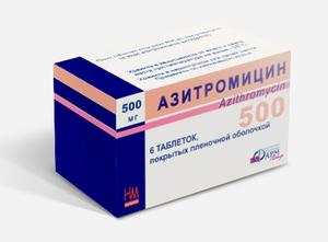 Азитромицин - антибиотик при цистите