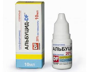 Альбуцид для детей - удобная форма лекарства