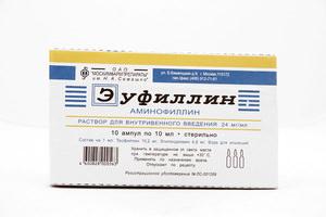 Эуфиллин - таблетки или инъекции