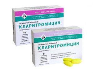 Кларитромицин в таблетках