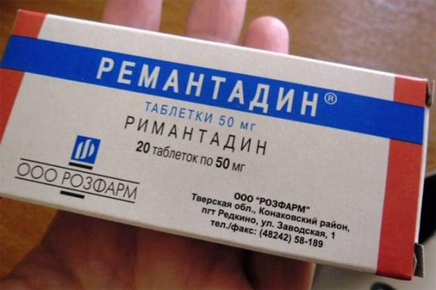 лечение аденоидита Ремантадином