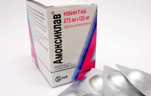 Какие самые эффективные антибиотики