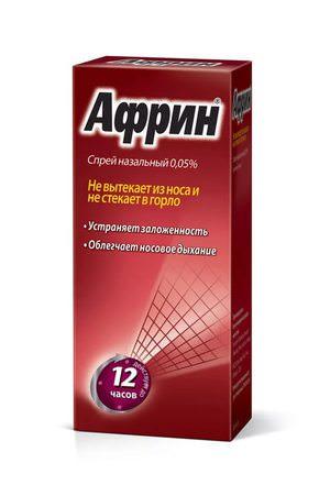 Отзывы о препарате африн
