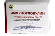 antirezusnui immunoglobulin-pri-beremennosti-4