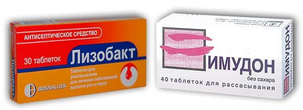 Лизобакт или Имудон?