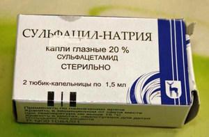 Сульфацил натрия буфус - что это такое